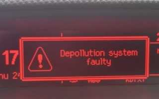 Depollution system faulty пежо 308